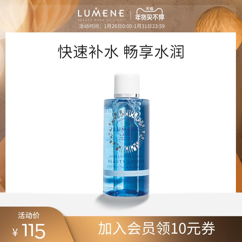 LUMENE优姿婷 北极冰泉补水保湿美容液150g