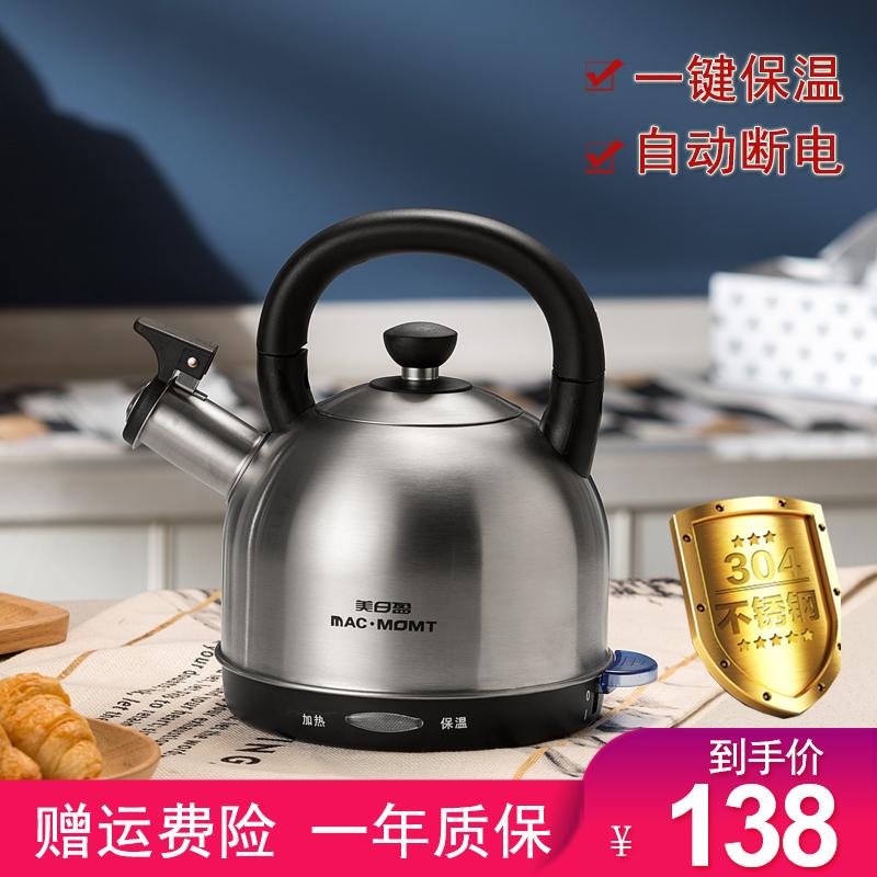 电热水壶家用304不锈钢电烧水壶保温自动断电迷你开水壶防干烧