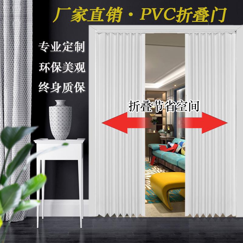 PVC折叠塑料门隔断厨房卫生间厕所简易门百叶收缩折页移门推拉门
