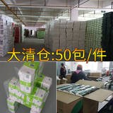 Cleared of tissue pumping paper FCL wholesale family pack of toilet paper tissues napkins packet portable home