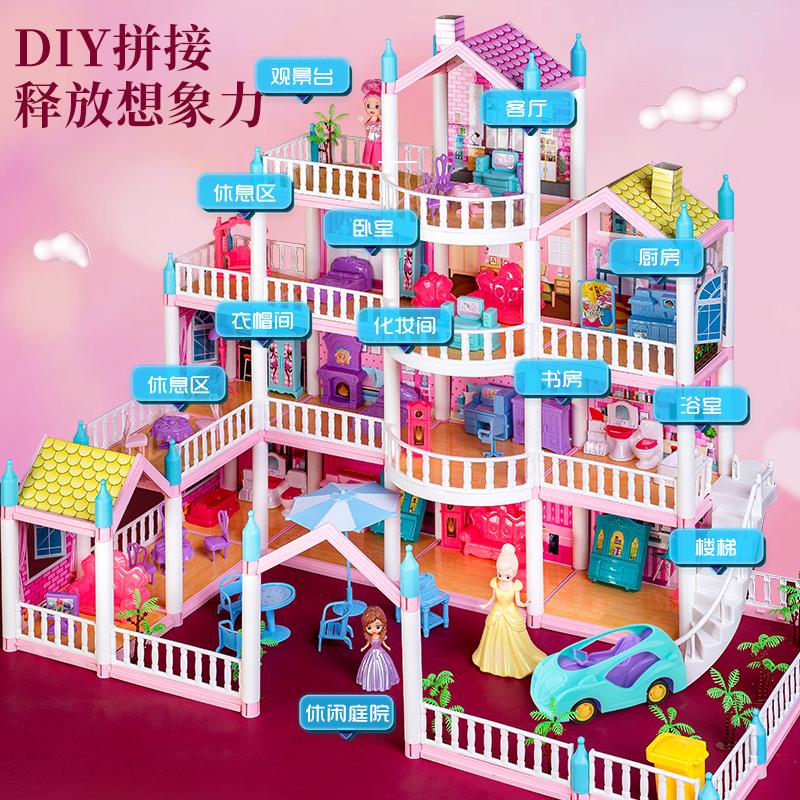 儿童过家家拼装娃娃屋别墅芭比娃娃套装公主城堡仿真房子女孩玩具