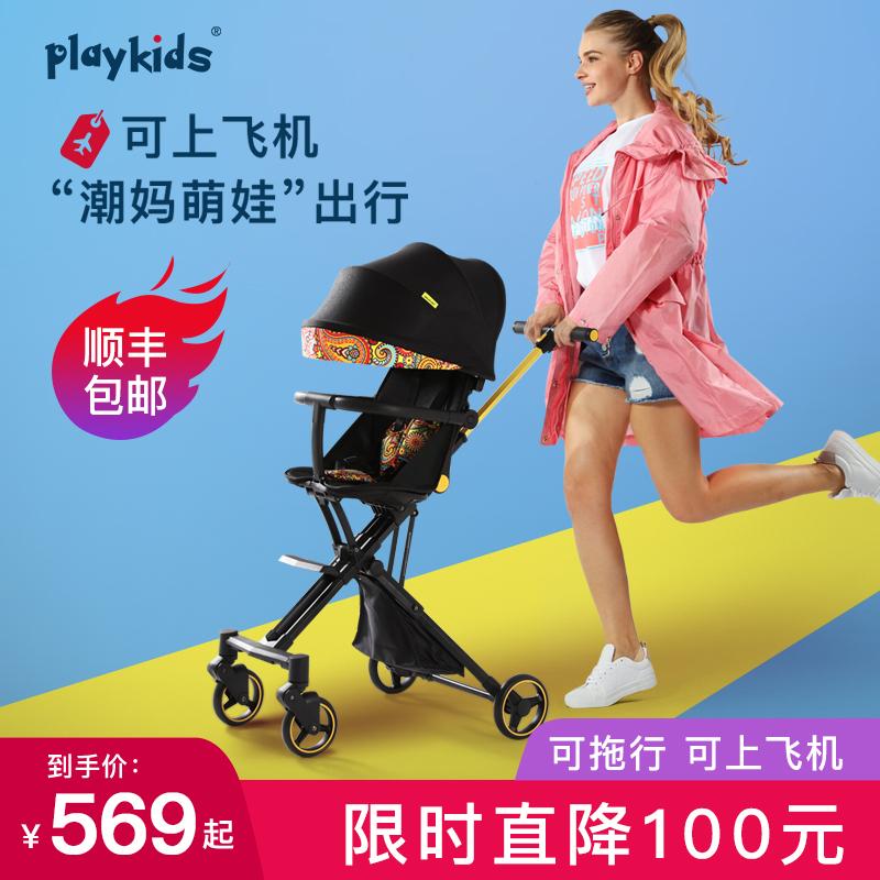playkids遛娃婴儿推车怎么样?是否值得吗?选前必看的真相!ghambegpks