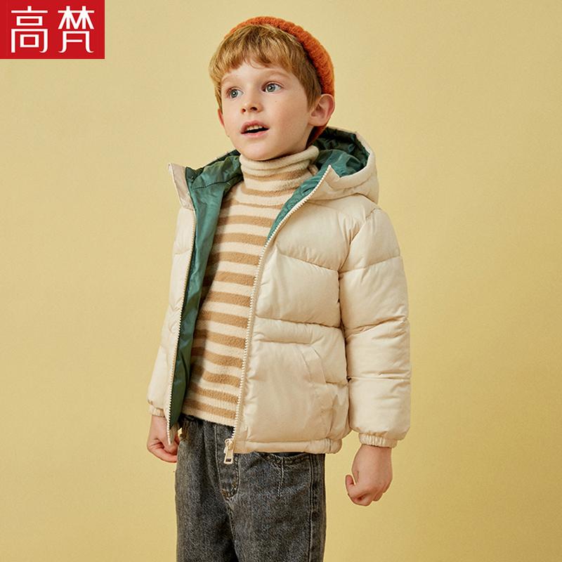 慢友专享-抵现红包:高梵 儿童秋冬新款棉服 80-130cm53.5元包邮(券30元+红包5.5元,限量450份)