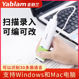 Abram scanning pen Bluetooth wireless phone ScanEYE X translation Sulu pen pen handheld portable scanner to scan text excerpt stylus support Evernote wrong questions scanning pen