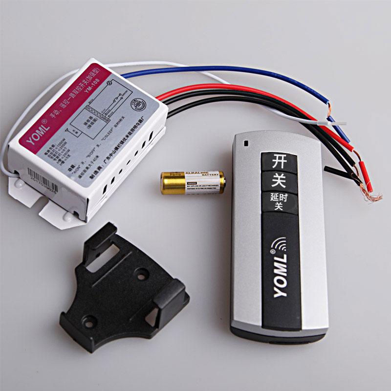 电灯吸顶灯具遥控器装置万能 LED 220V 家用无线电源智能遥控开关