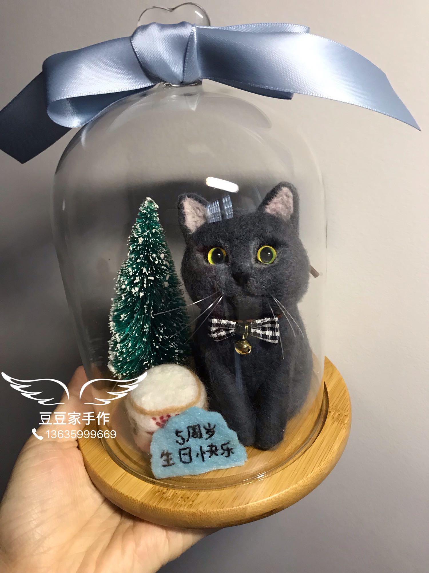 宠物照片定制蓝猫美短英短渐层玻璃罩摆件羊毛毡手工创意生日礼物