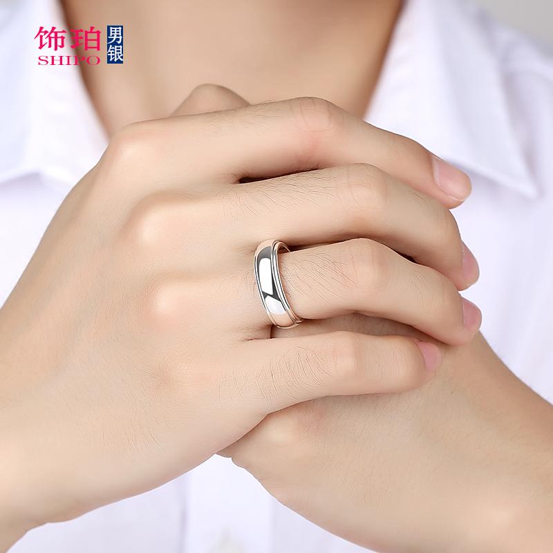 足银男士纯银戒指单身个姓简约光面转动戒子女转运 免费刻字   99