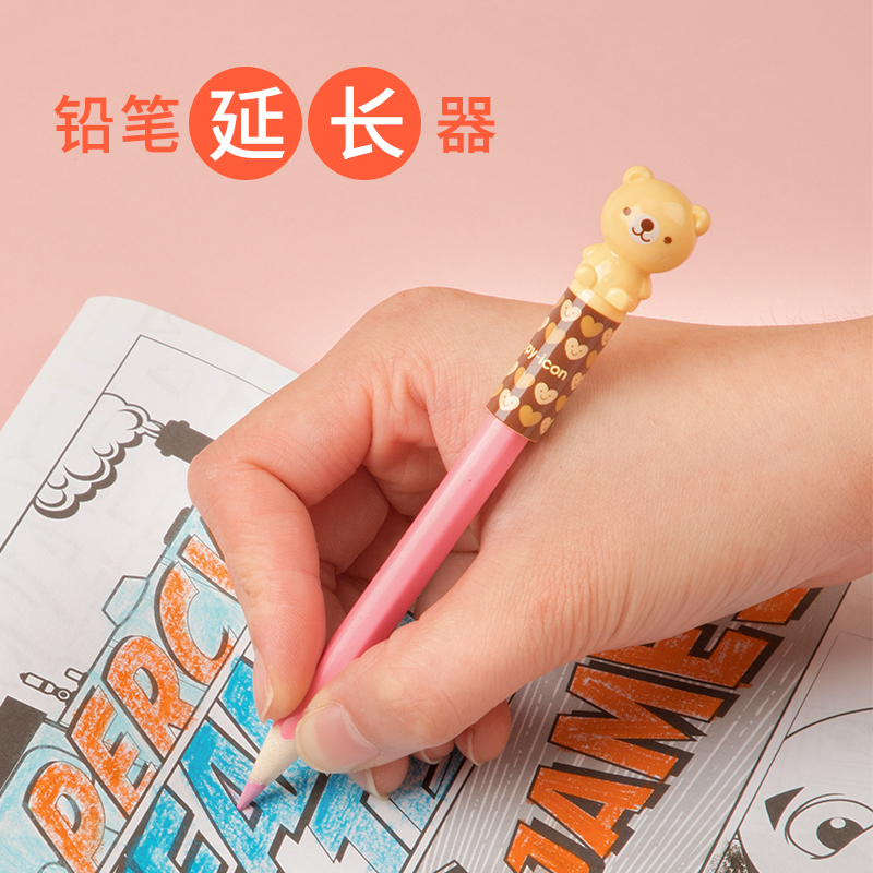 得力文具0508学生铅笔套保护套儿童卡通铅笔帽笔盖铅笔延长器 四袋价
