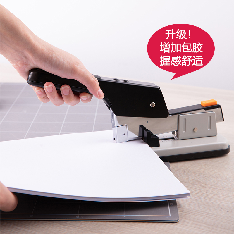 得力重型省力订书机大型长臂财务加厚办公厚层订书器 210页装订重型订书机0399