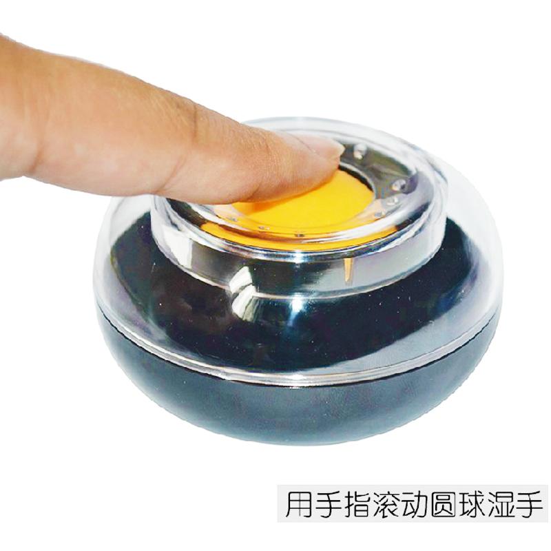 得力9109湿手器 圆形滚珠点钞沾手水缸 粘手器 财务办公用品 黑白两个装