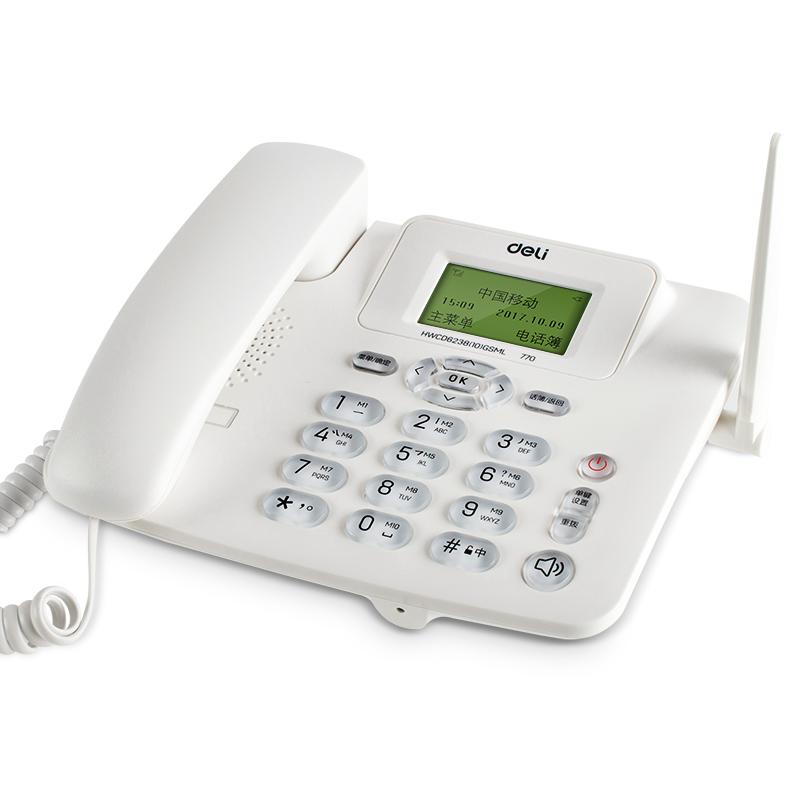 得力770插卡电话机 移动SIM卡通用无线座机 商务办公家用固话