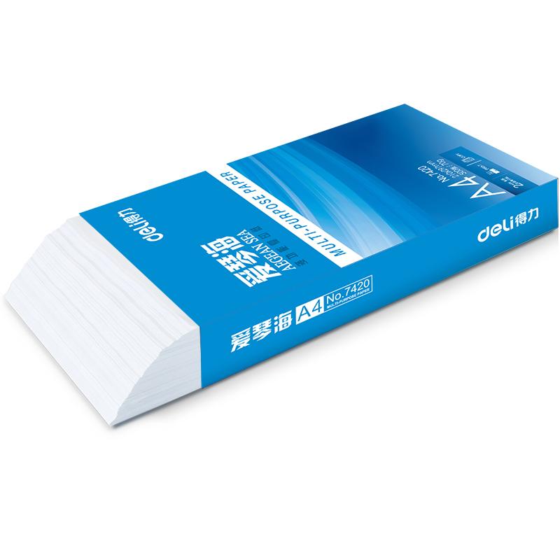 得力爱琴海复印纸双面打印A4打印用纸办公用品70克/80克纯木浆整箱5包装