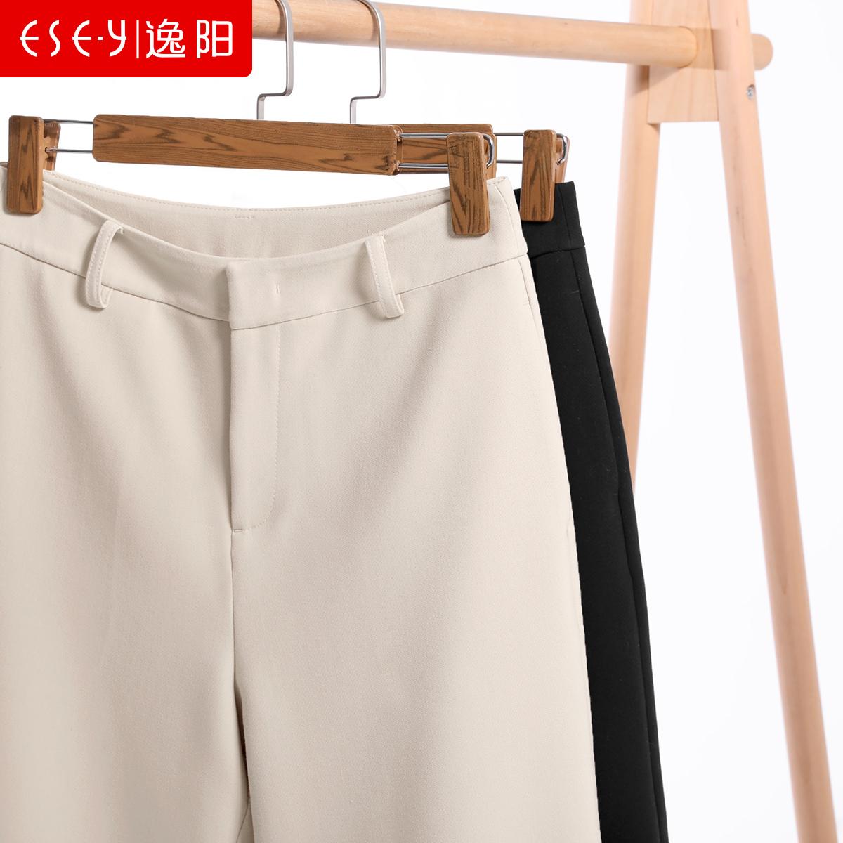 逸阳九分阔腿裤女高腰垂感2019秋季新款黑色宽松显瘦直筒春秋裤子