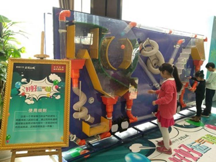 空气吹球 气体运动 小球大逃亡 嘉年华小球王国 玩具游戏游戏道具