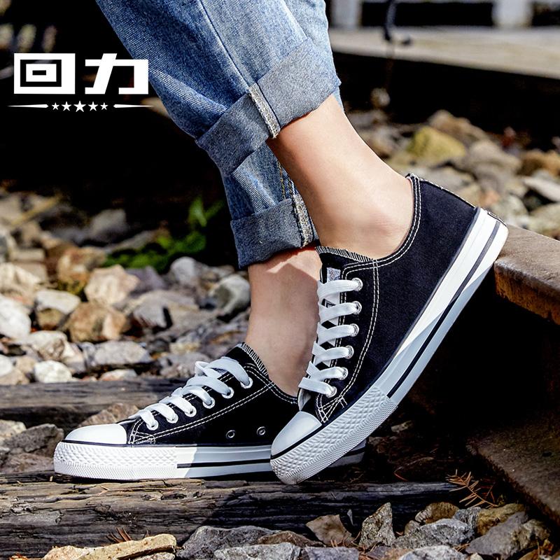回力帆布鞋男情侶低幫鞋經典款百搭休閒板鞋復古港風潮鞋韓版鞋子