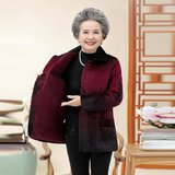 Winter coat elderly female grandmother fitted jacket 6070-year-old woman mother dress plus thick velvet padded