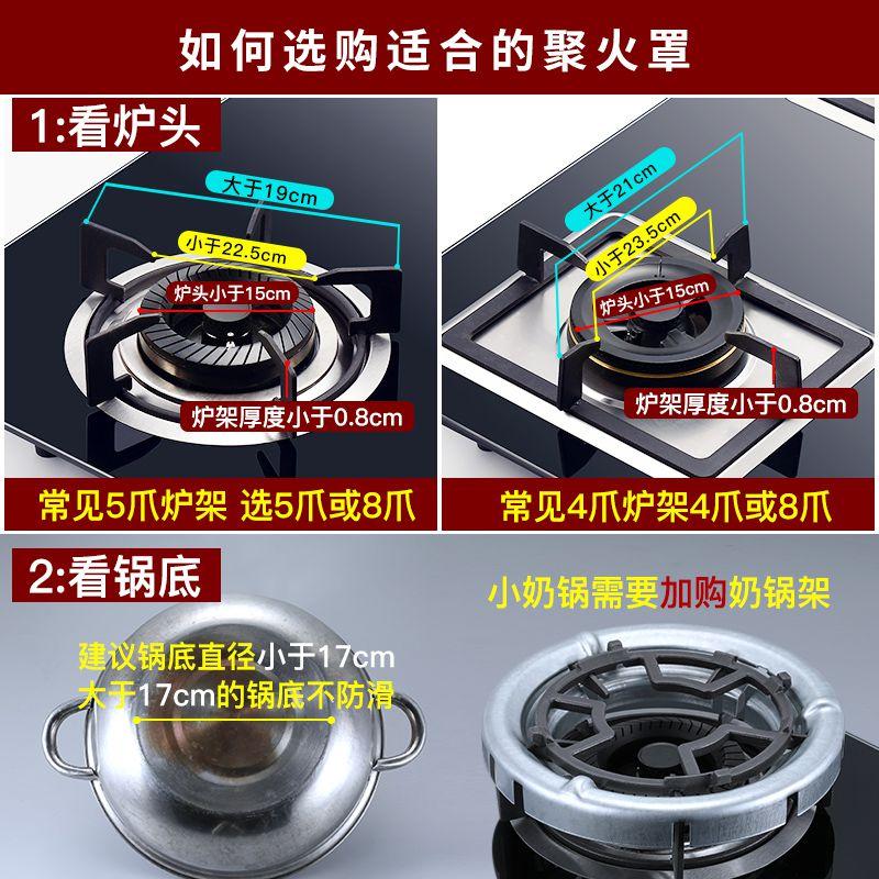 煤气灶天然气灶节能圈聚火防风罩挡风家用嵌入式美的防滑液化气灶