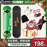 Nava skateboard adult beginners Pro boys and girls in children and adolescents four pairs Alice short board professional board