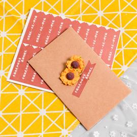 创意复古简约封口贴纸牛皮纸复古风纯手工制作烘焙信封DIY封口贴