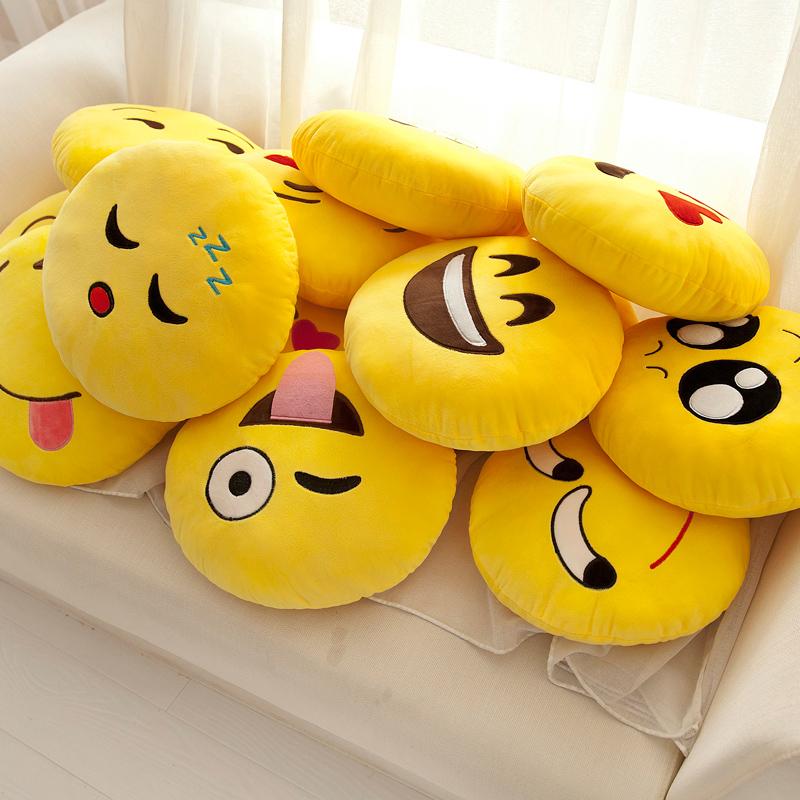 靠枕坐垫公仔表情毛绒玩具韩国搞怪生日礼物送女友 qq 创意表情抱枕