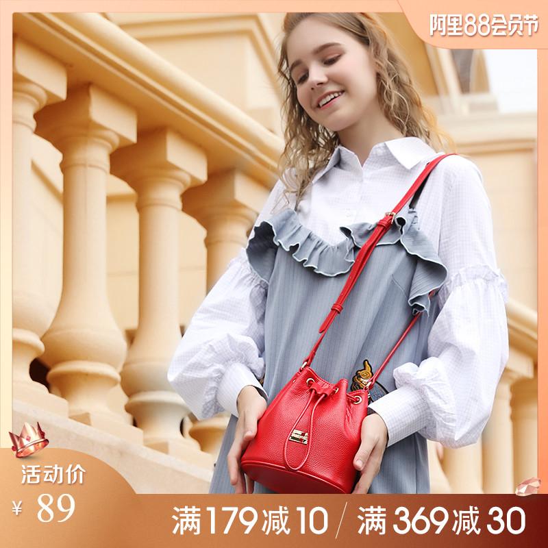 水桶包女斜挎包2019新款潮韓版紅色百搭單肩小包包迷你網紅小挎包