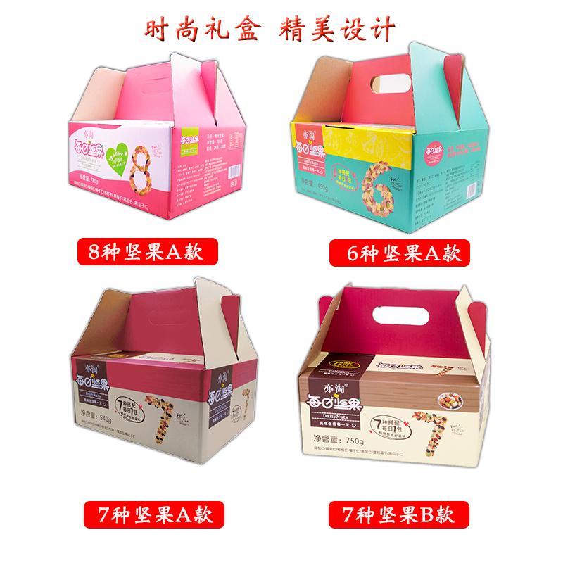 每日坚果大礼包孕妇儿童款30包混合坚果干果仁零食组合装礼盒送礼