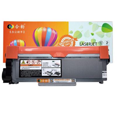 适用联想M7455DNF硒鼓LT2451易加粉大容量墨粉盒LENOVO激光打印墨盒7455粉盒m7455dnf多功能一体机晒鼓LD2451 - 图0