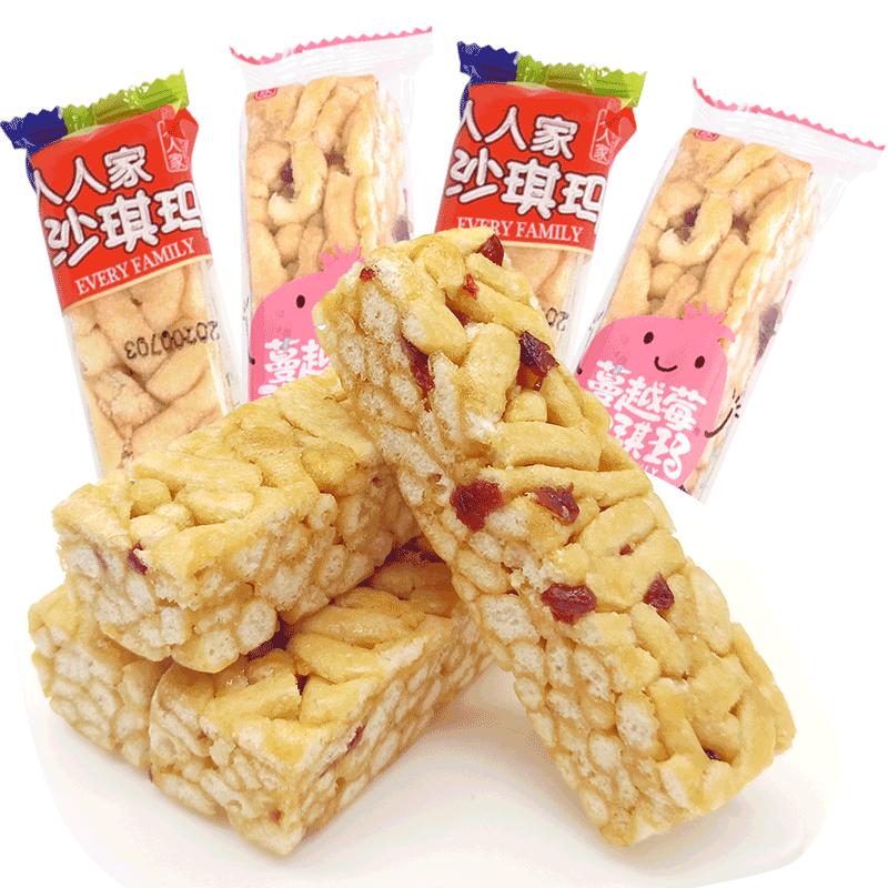 人人家沙琪玛整箱蔓越莓怀旧面包小零食老式软糯萨其马小吃食品
