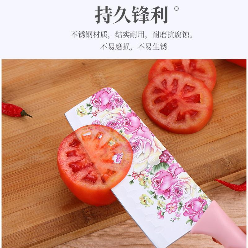 菜刀家用厨师专用切片刀水果刀不锈钢厨房刀具切肉切菜辅食刀套装