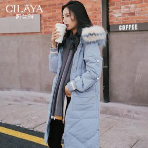 【涵】【商场同款】熙兰雅中长款羽绒服大毛领外套加厚9Y737