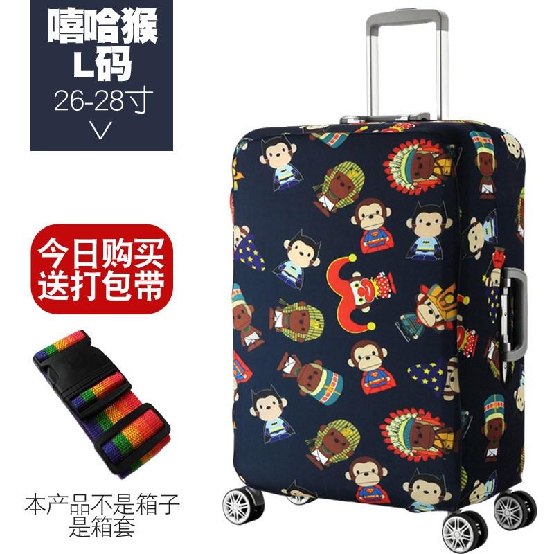 新款加厚保护套弹力行李箱子外套罩旅行箱布套防尘皮箱防水耐 2018