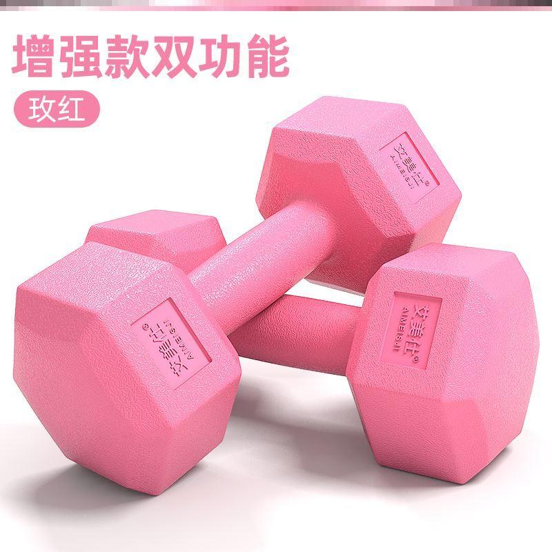 六角哑铃小哑铃训练女式健身器家庭手臂胳膊防滑耐磨举重私教塑形