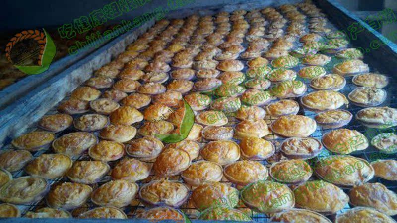 一份 500g 纯正农家自产自销日晒蔚县木瓜杏干酸甜可口不含任何添加