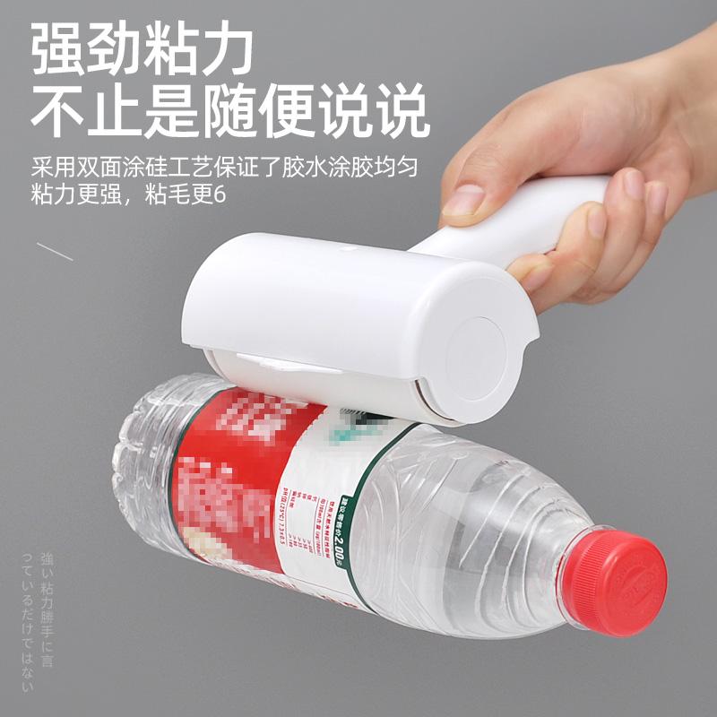 粘毛器可撕式+去除尘替换卷纸/滚刷-滚筒-衣物黏头发+衣服粘毛神器