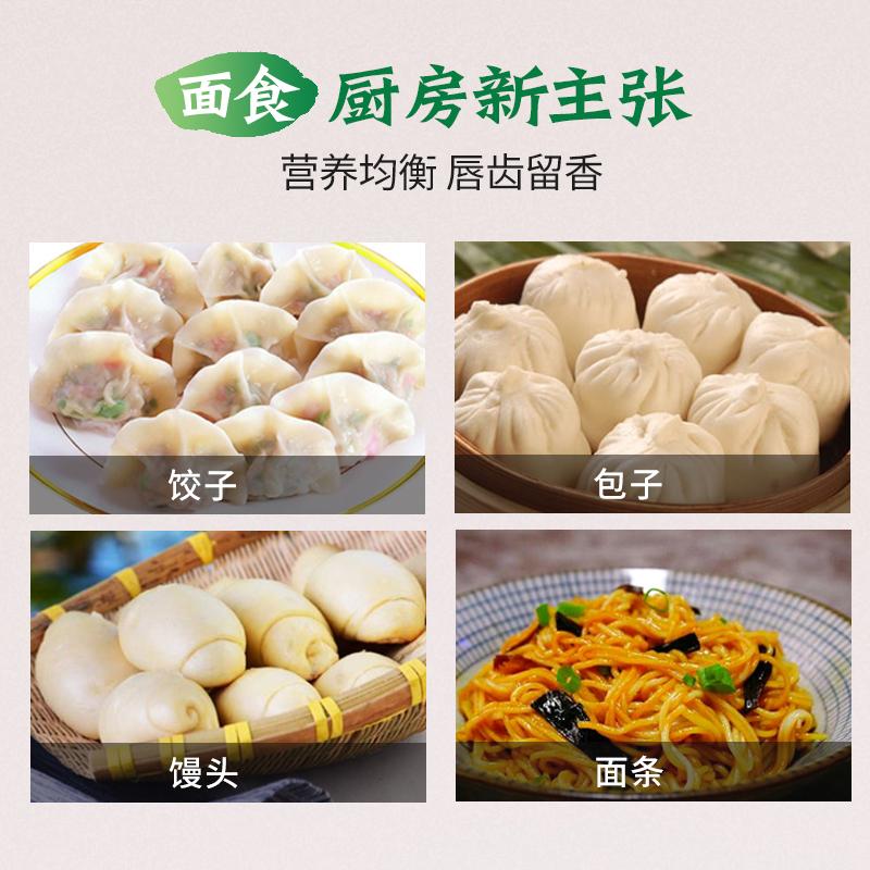 石磨面粉5斤小麦面粉白面粉25kg装包子馒头馍饺子皮家用中筋面粉