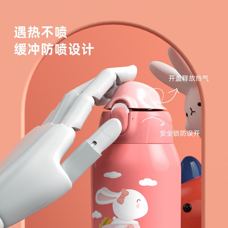 张小泉儿童保温杯带吸管两用男女童小学生水壶宝宝幼儿园便携水杯