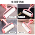 16cm large hair sticking device tearable roller sticky paper rolling brush hair removal artifact clothes hair sticking device sticky hair rolling brush