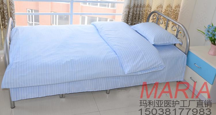 医院诊所医用床上用品床单被罩三件套白缎条加密酒店宾馆四件套