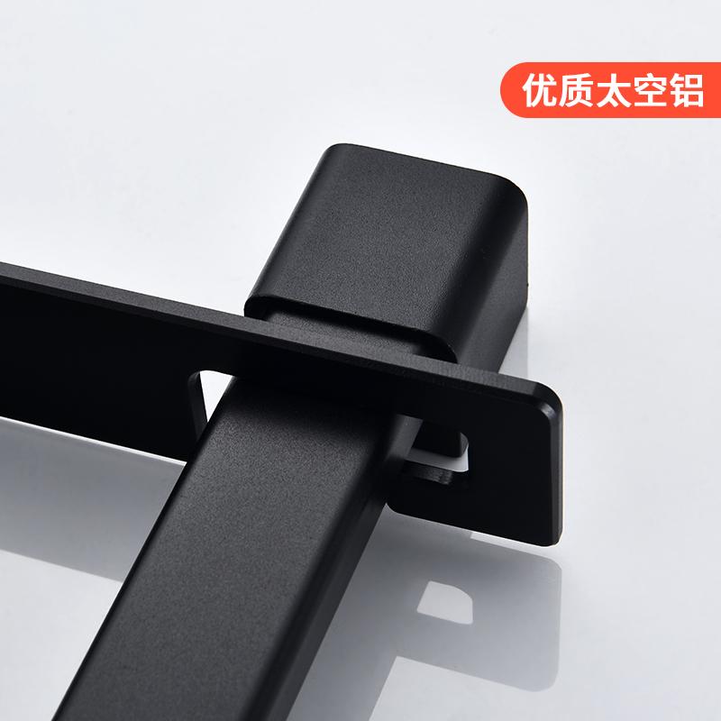 廚房置物架套餐黑色太空鋁四件套掛件壁掛式打孔免打孔多功能掛架