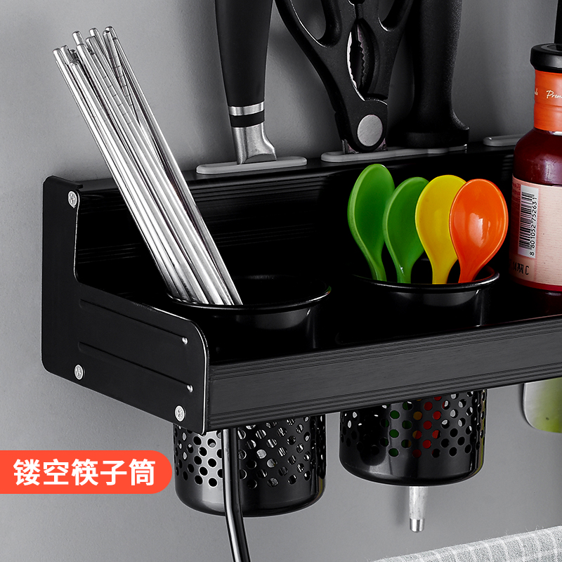 太空铝厨房挂件黑色调味料用品置物架打孔壁挂免打孔吊架刃架筷子