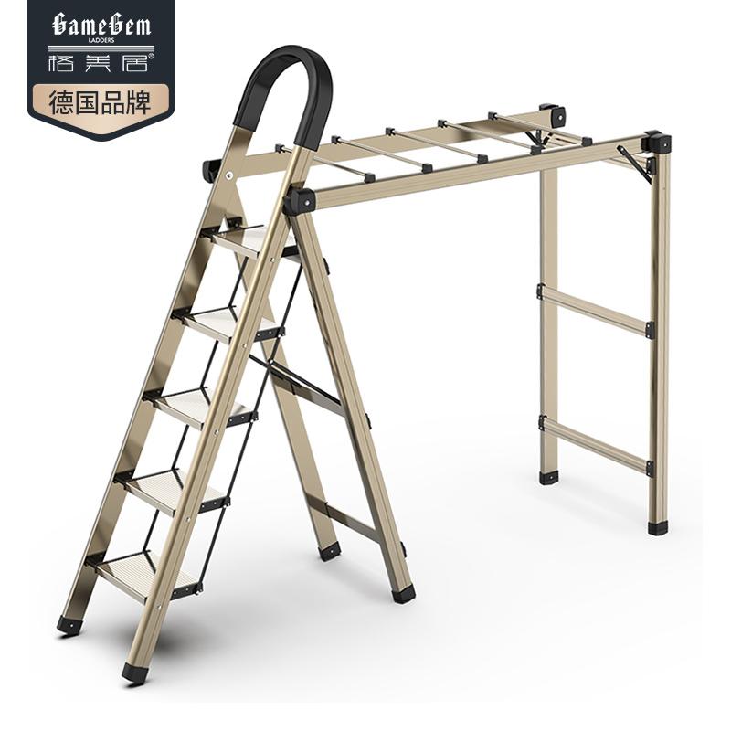 格美居梯子家用室内多功能折叠晾衣架两用加厚伸缩铝合金人字梯