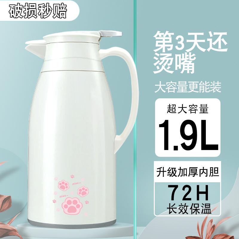 【1000ml大容量】暖水壶保温壶