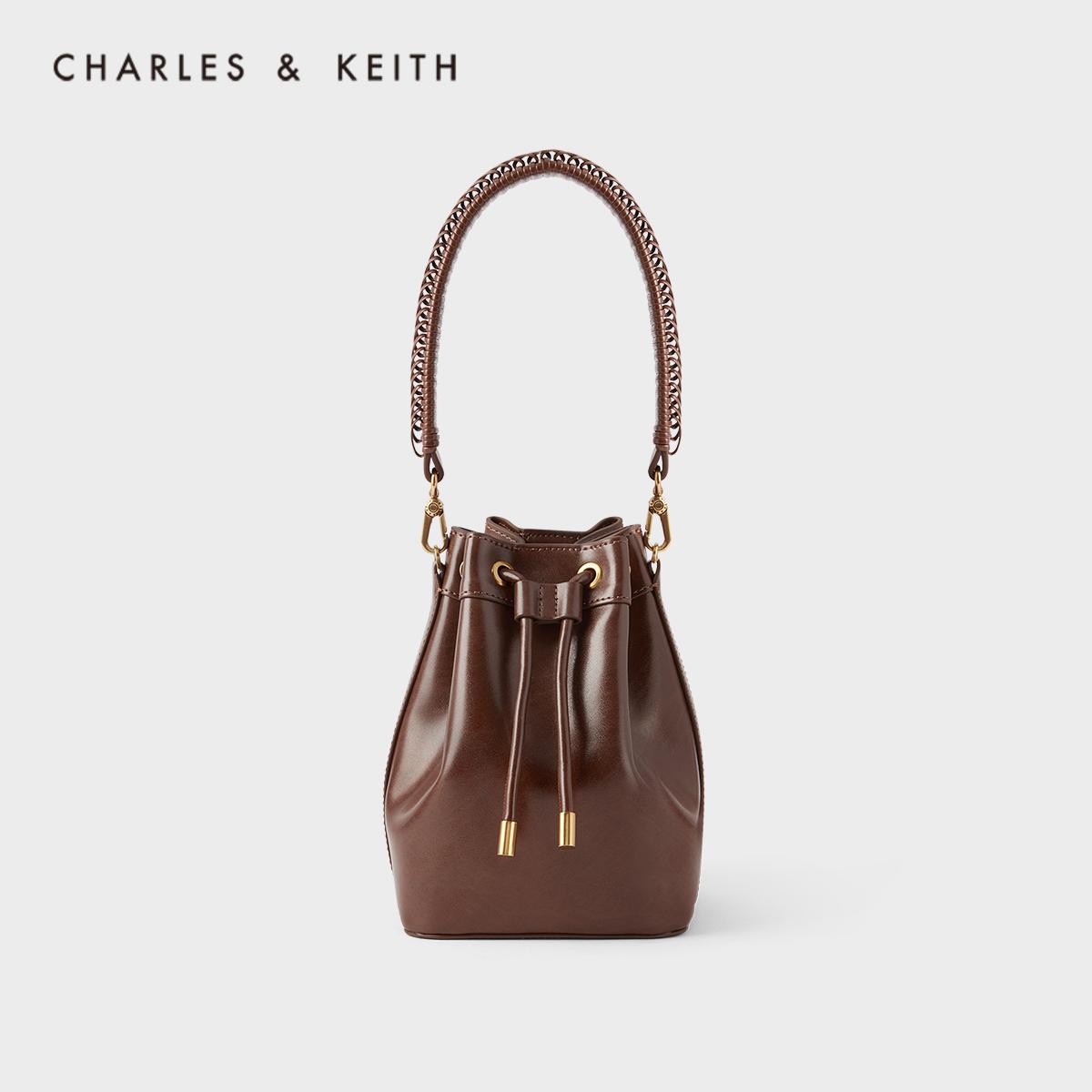 女士编织手提单肩水桶包 10840319 CK2 春季新品 KEITH2021 & CHARLES