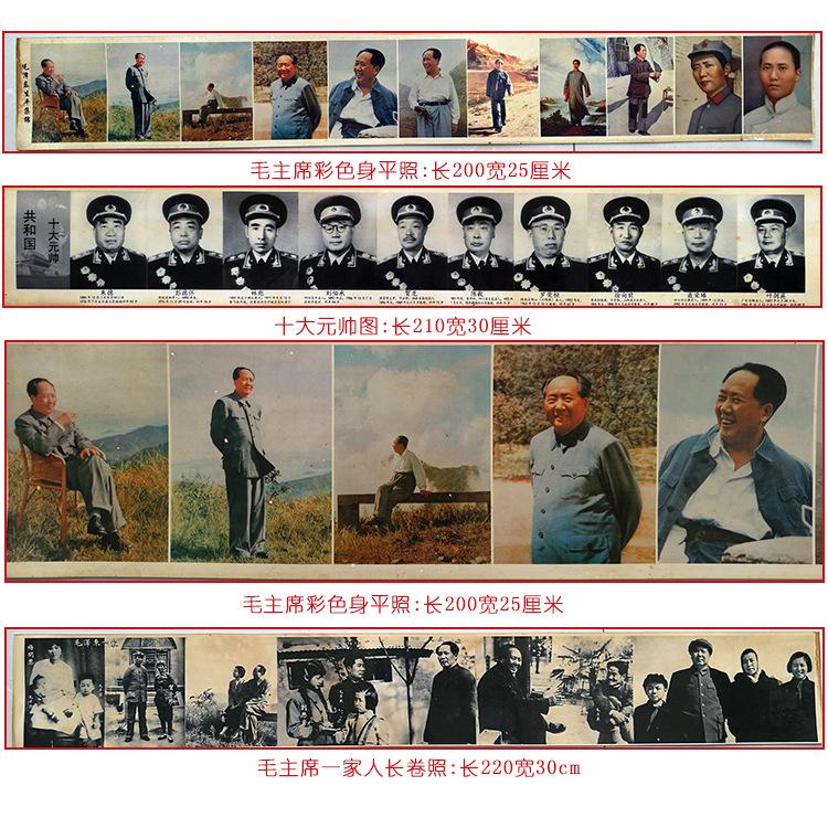 高清复古老照片文革黑白相片毛主席与国庆阅兵部队合影照长照片