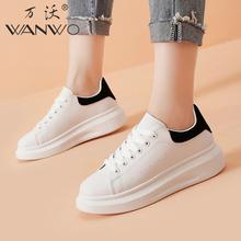 【万沃】【运费险】潮流小白鞋女