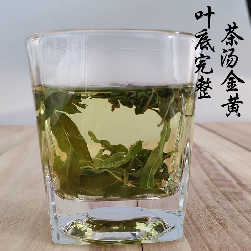野生罗布麻茶正品新疆罗布麻嫩叶非特级浆压茶 克 1000 共 4 发 1 买