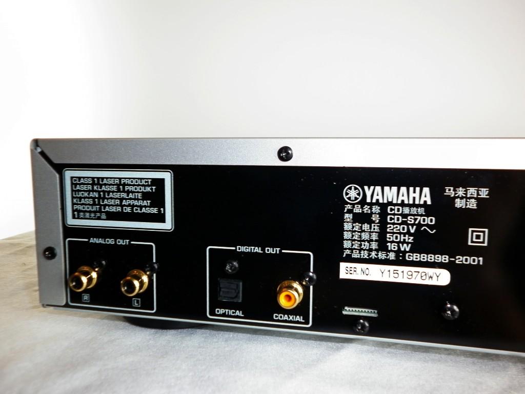 电器城Yamaha/雅马哈 CD-S700 CD播放器 HIFI CD机USB MP3播放器