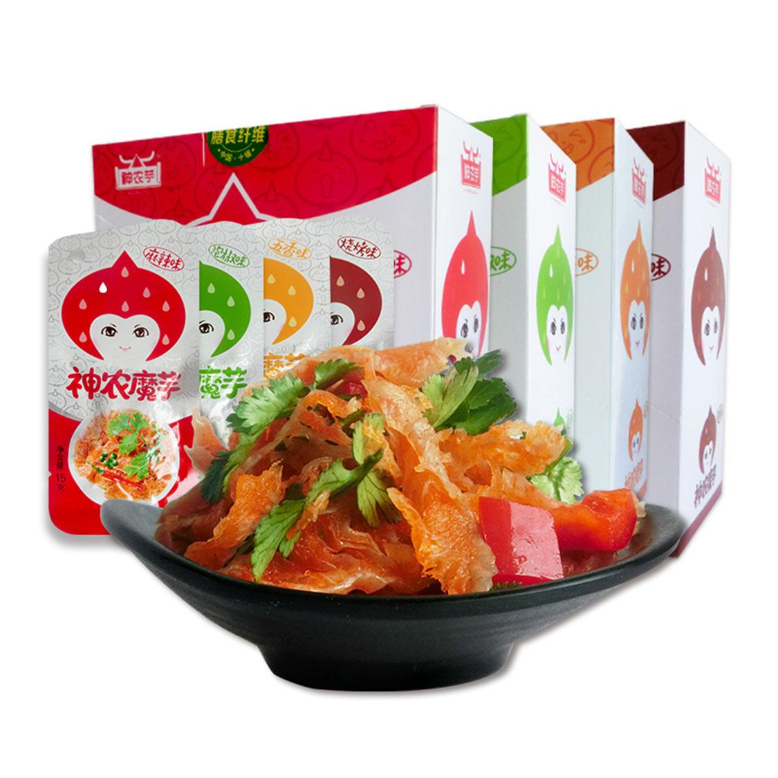 神农芋湖北特产300g雪魔芋爽休闲怀旧小吃膳食纤维素肉网红零食