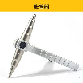铜管扩张器制冷工具空调扩张器 手动液压胀管器空调冰箱制冷维修