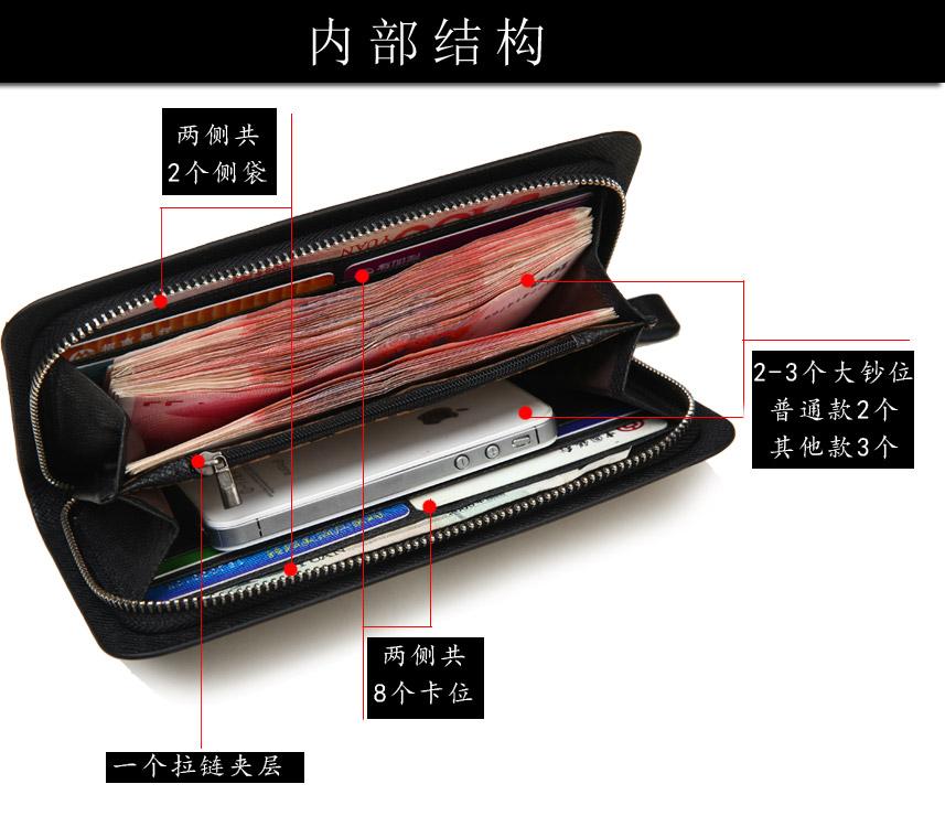 多卡位男钱包长款男士手包拉链手抓包大容量欧美手机包手提包包邮